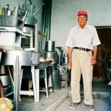 Mr. Hilario by Lorena Endara (PANAMA)